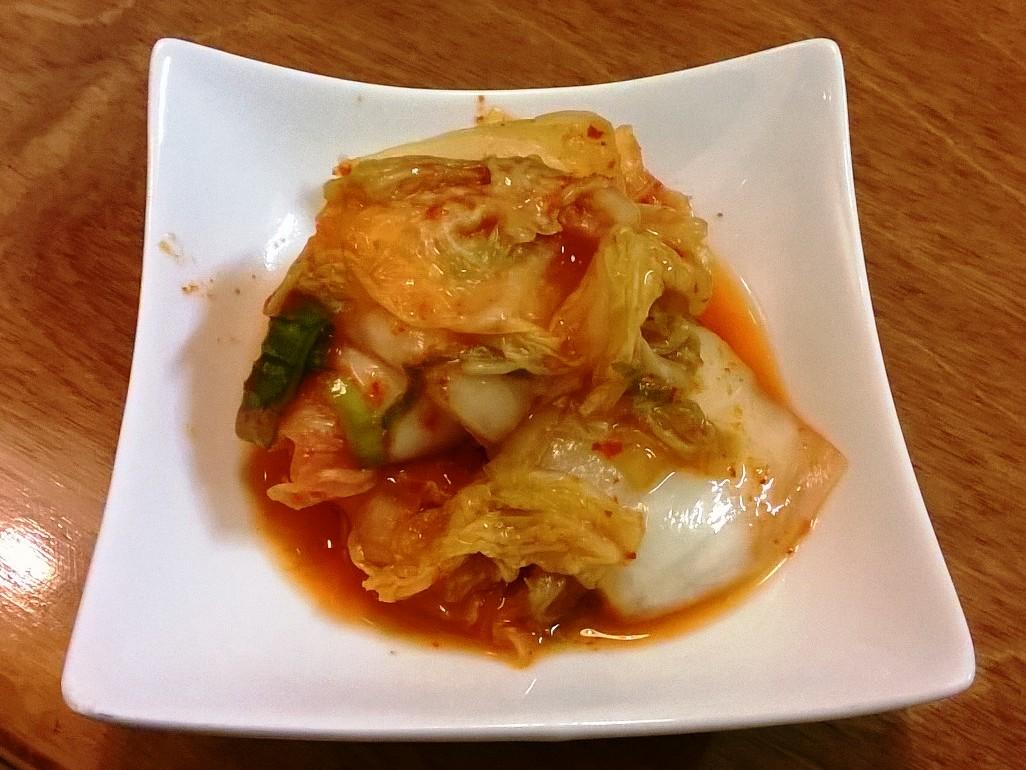 Gamasot - kimchi