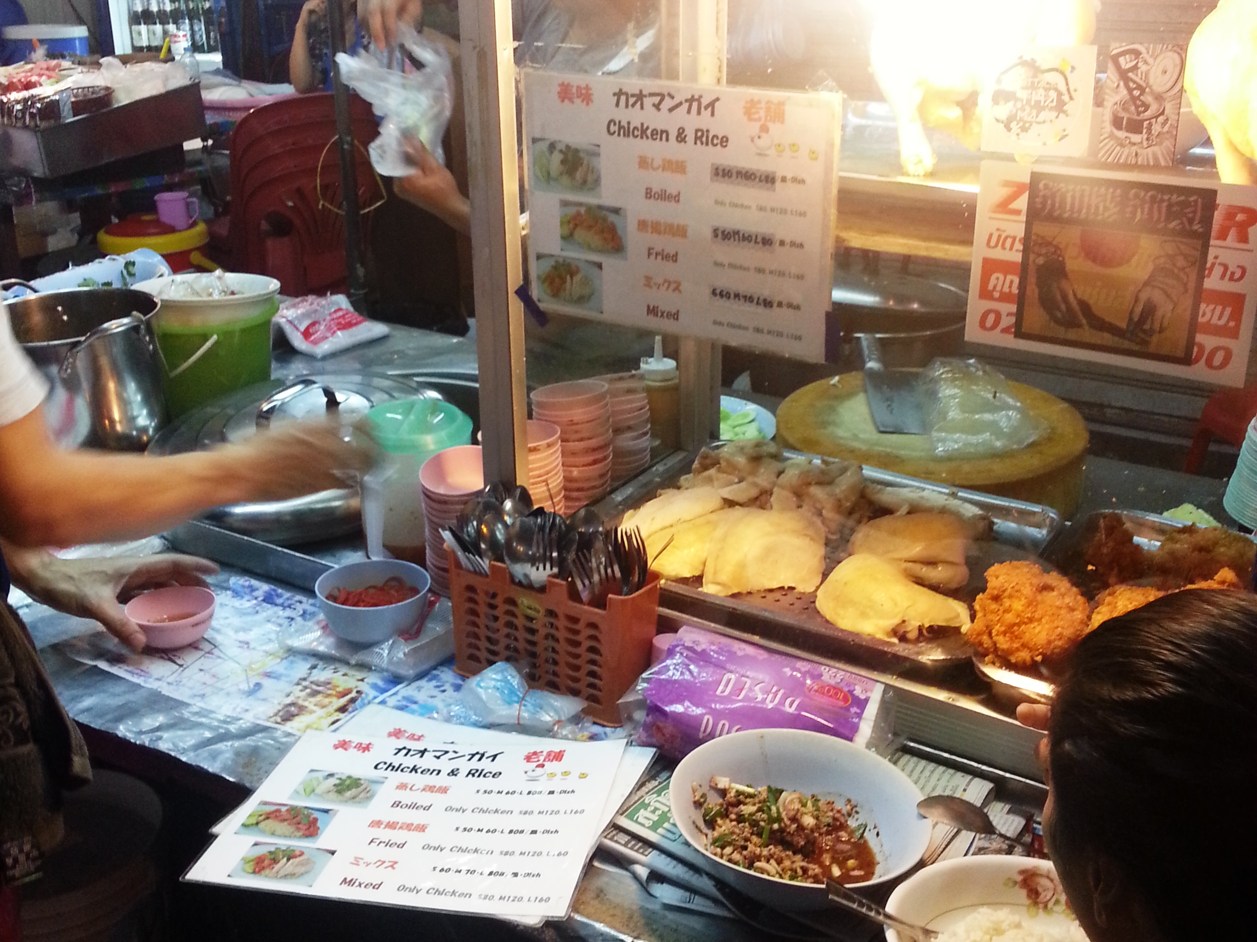 Bangkok street food - chicken rice stand