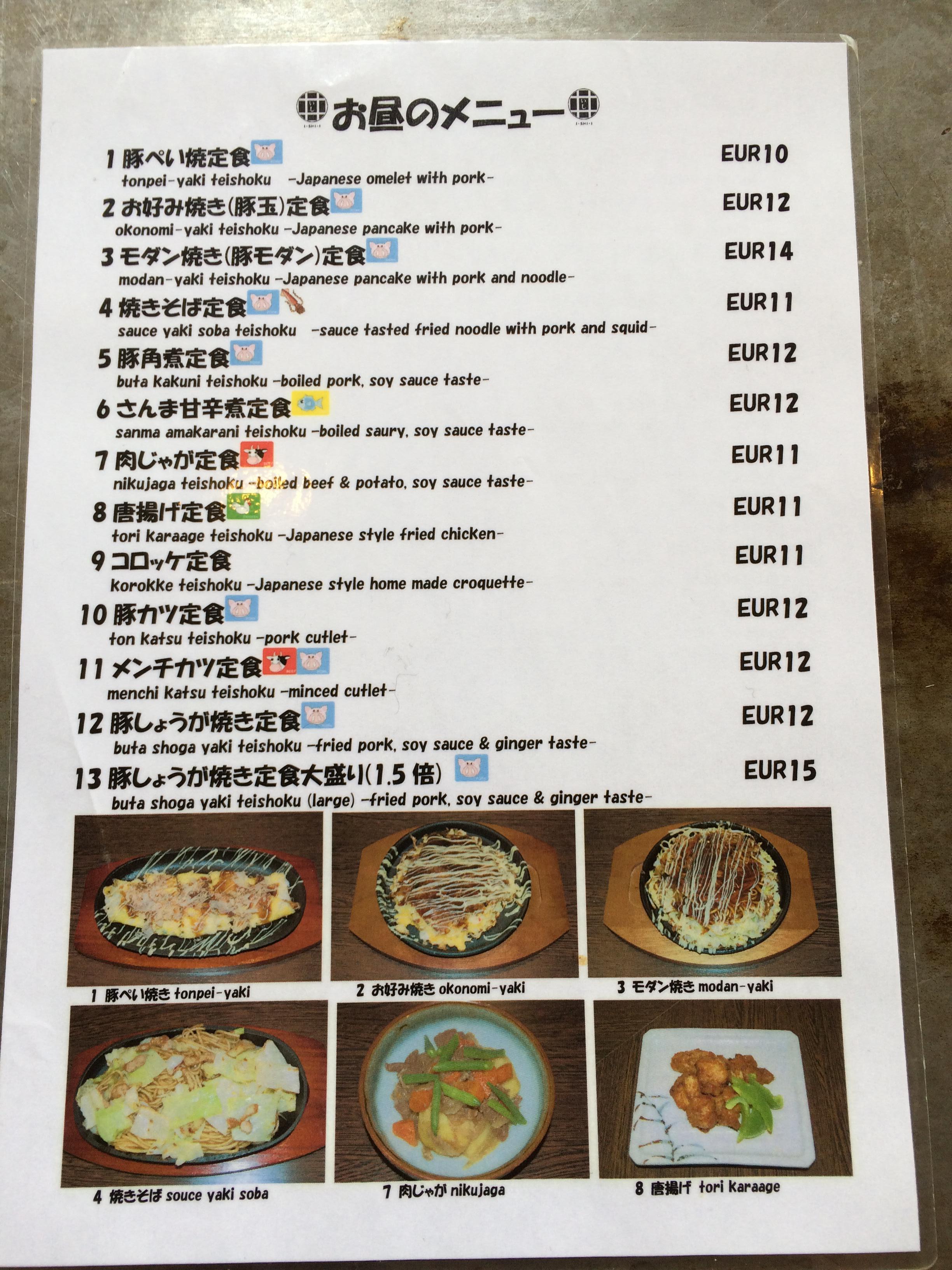 Ishii - menu