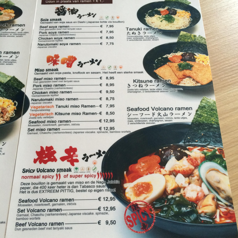 SET - menu 2