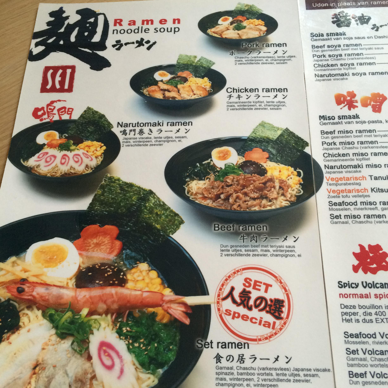 SET Noodle & Hotpot - menu