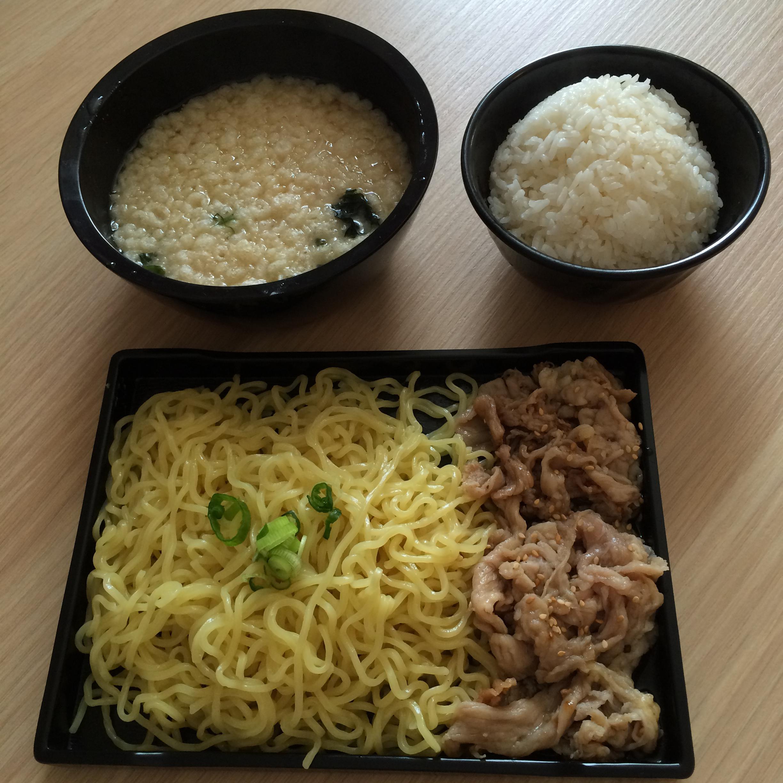 SET Noodle & Hotpot - tsukemen